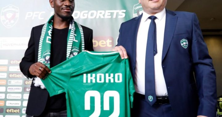Direction la Bulgarie pour Jordan Ikoko