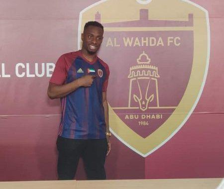 Mpoku signe à Al-Wahda