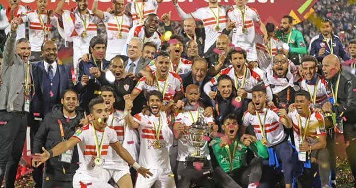 Zamalek Sc surclasse l'Espérance Tunis