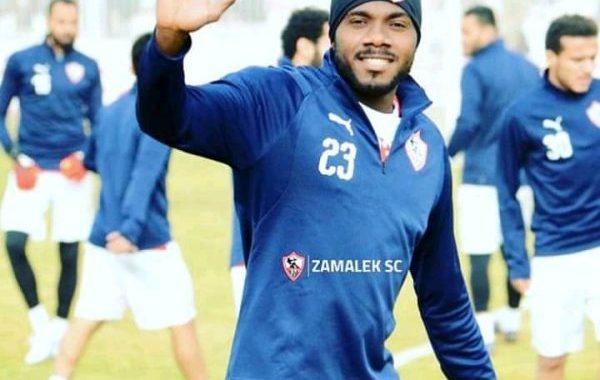 Kabongo Kasongo et le Zamalek retrouveront la pelouse le samedi 25 juillet