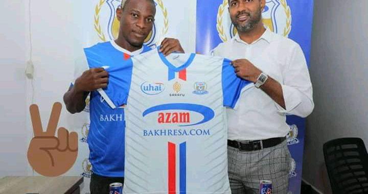 FC Lupopo : Du rififi autour du transfert de Mpiana Mozinzi à Azam