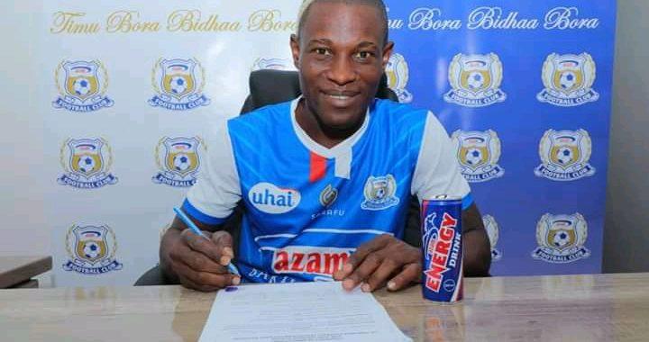 Mpiana Monzinzi appartient à Azam FC (Officiel)
